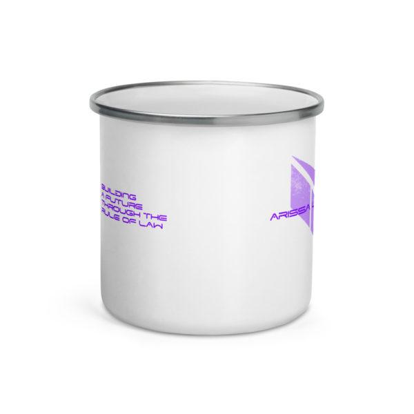 Elite Dangerous Arissa Lavigny-Duval Coffee Mug